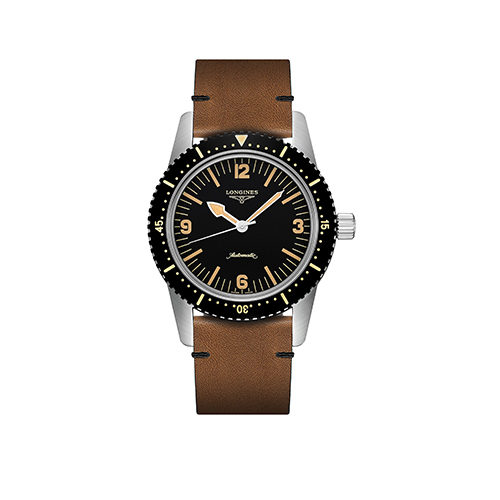 Longines Men's Watch > The Longines Skin Diver Watch <